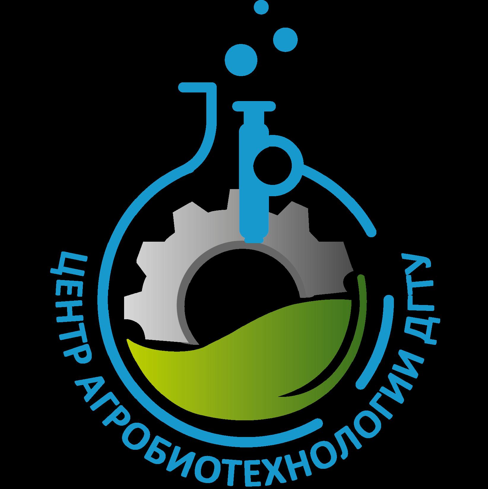 """""""Центр агробиотехнологии"""" ДГТУ"""